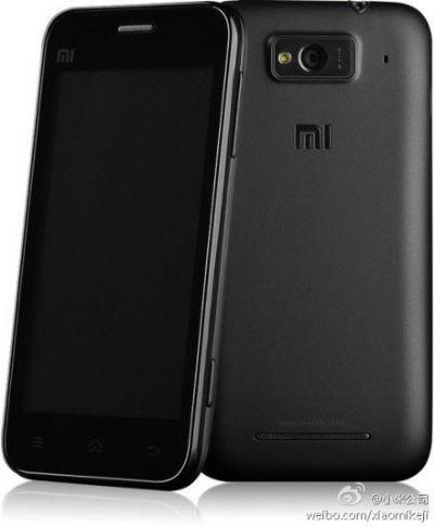 Xiaomi Phone M1: lo Smartphone Android dalla Cina