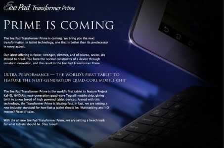 News |Ecco la pagina ufficiale del Asus Transformer Prime e un video dove viene mostrato.