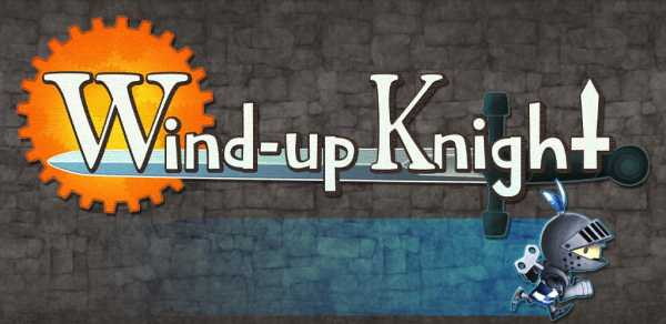 Novità Games|Wind-up Knight: Salva la principessa dal cavaliere nero!
