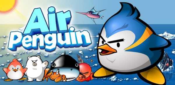 Novità Games| Air Penguin: Aiuta il pinguino a salvare la sua famiglia!