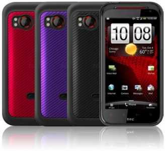 News terminali | Ecco le prime immagini del top di gamma HTC : L'HCT Vigor