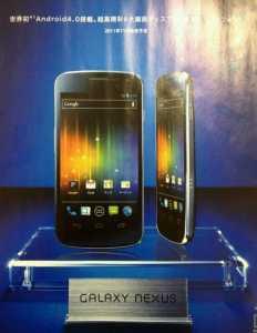 News | Video/confronto tra Galaxy S2 e iPhone4s nella resistenza: il Galaxy s2 batte di tanto il suo rivale.....