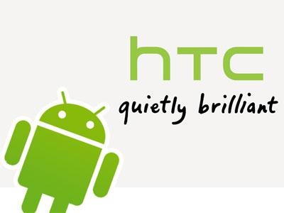 Novità Terminali| HTC Zeta sarà lo smartphone del 2012??