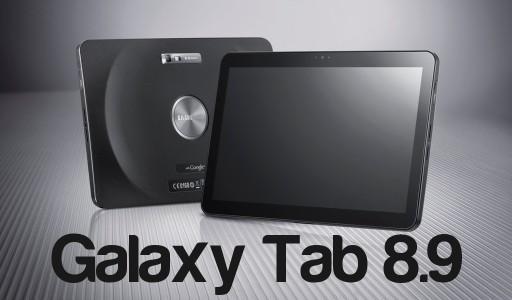 Novità Terminali| AT&T offre Android Tablet + omaggio Smartphone