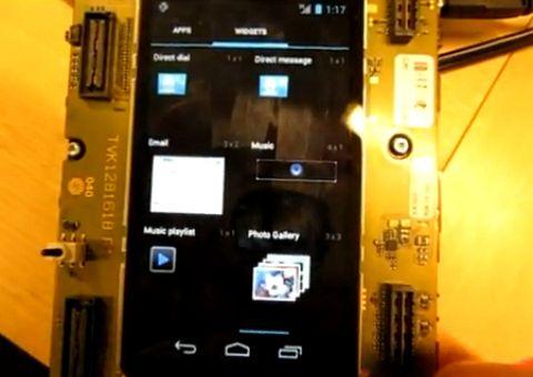 Novità | Ecco svelato il Sony Ericsson Nypon