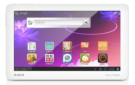 Novità Terminali| Ecco primo tablet con Android Ice Cream Sandwich