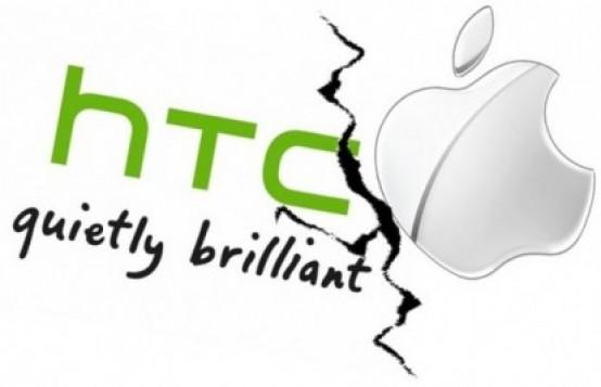 Novità | Apple vince una nuova causa contro HTC