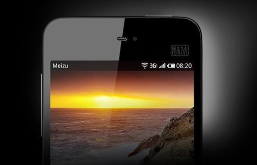 Novità Terminali| Meizu MX: il prossimo smartphone Android
