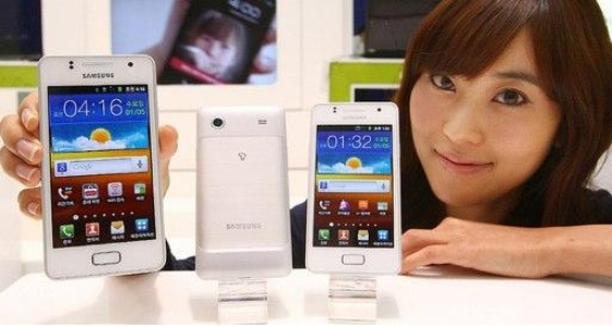 Novità Terminali  Samsung M Galaxy M340S sarà commercializzato in Sud Corea
