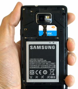 Samsung-Galaxy-S-2-Battery