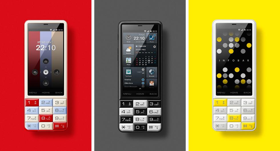 Novità Terminali| InfoBar CO1 lo smartphone Android Fashion