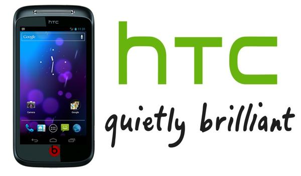 Novità Terminali| HTC Primo con Android 4.0 sarà presentato al MWC