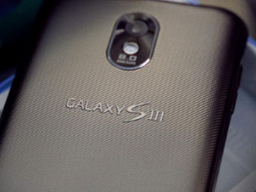 News | Altre speculazioni su Samsung Galaxy SIII