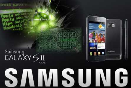 GUIDA | Flashare firmware stock Samung su Samsung Galaxy SII