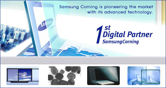 News | Samsung e Corning rinnovano la partnership
