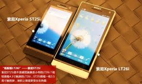 Novità Terminali| Samsung presenta Galaxy W