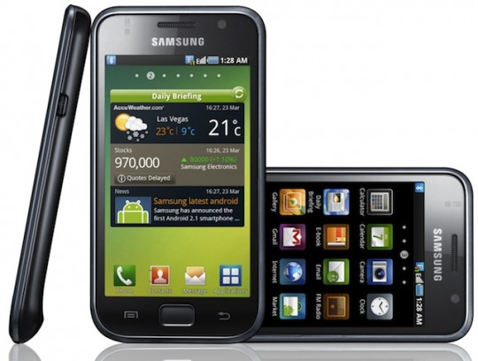 Novità Terminali| Samsung sembra stia lavorando per nuovo device S2 Plus