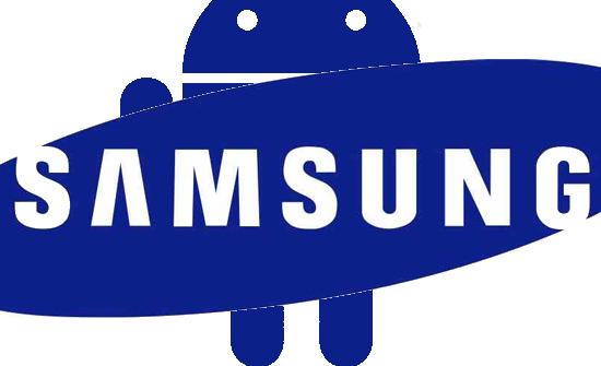 News Terminali | Nuovo dispositivo Samsung appare in un UAProf