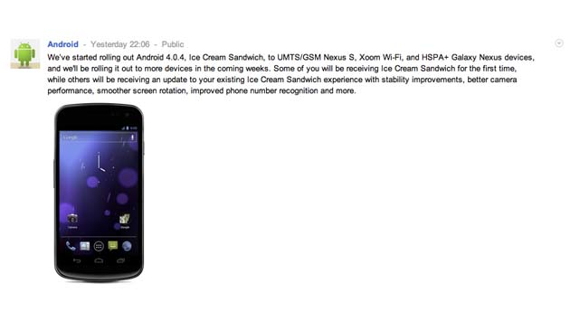 News software | E' ora di aggiornare!!!