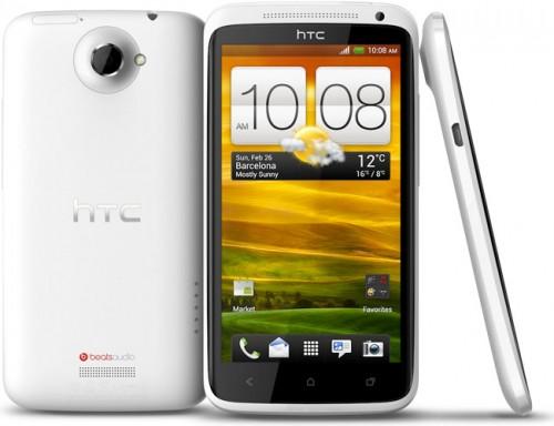 News Terminali | In arrivo una versione speciale di HTC One X
