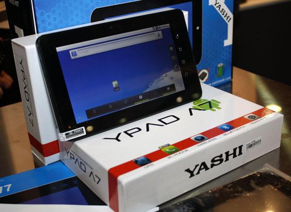 Novità Terminali| Yashi presenta un nuovo dispositivo Android: YPad A7