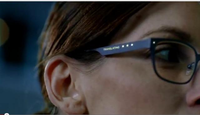 News Terminali | La risposta Microsoft al Project Glass Google