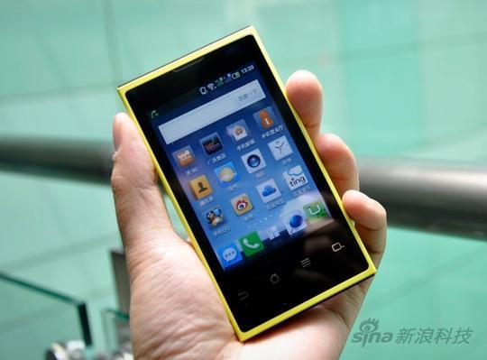 Baidu Cloud lo smartphone android con 300Gb di memoria!