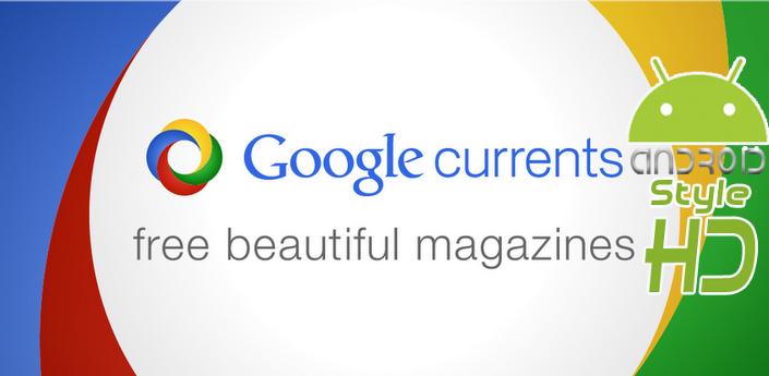 News | E da oggi siamo anche su Google Currents!