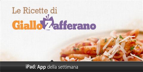 MissDroid| Giallo Zafferano: il ricettario a portata di mano!