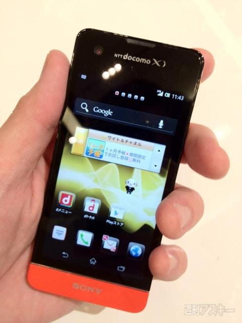News Terminali | Xperia GX e Xperia SX arrivano i primi video girati dagli smartphone