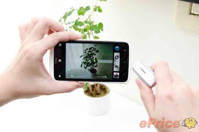 News Terminali | HTC One X può scattare foto tramite l'auricolare bluetooth