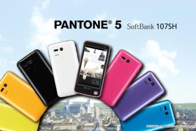 Novità Terminali| Sharp presenta lo smartphone che rivela le radiazioni 'Pantone 5'