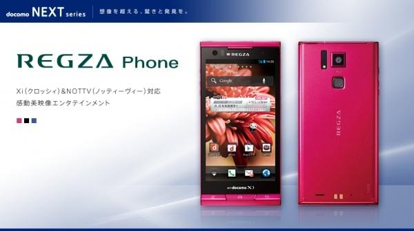 Novità Terminali| Toshiba lancia un nuovo top gamma: Regza T-02D