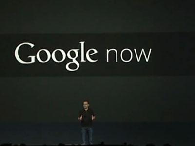 News App | Dopo Google Ears In arrivo anche Google Now su ICS