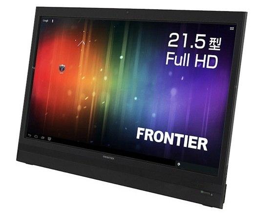 News Terminali | Dal Giappone il primo tablet da 21.5