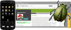 premiumrate-sms-malware-survived-in-google-play-for-weeks_aosse_0