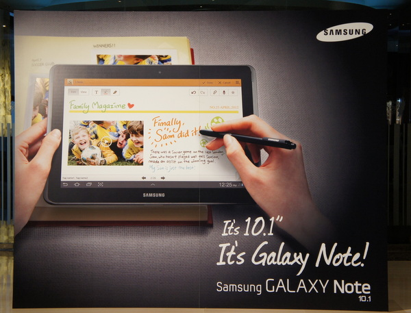 Novità Terminali| Samsung conferma 2 GB di Ram per Galaxy Note 10.1