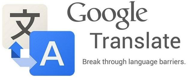 News Apps | Google Traduttore si aggiorna portando tante novità