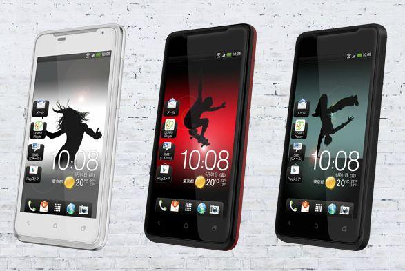 Novità Terminali| LG pronta ad aggiornare i suoi device ad Android ICS?
