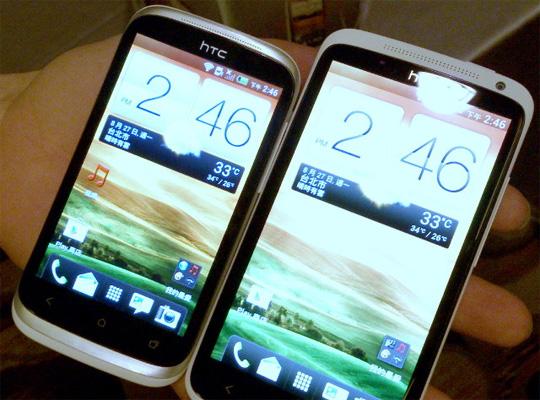 Novità Terminali| Desire X il nuovo smartphone HTC