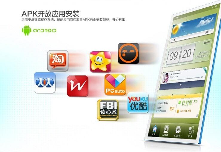 Novità Terminali| Prime indiscrezioni su HTC Proto
