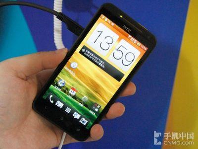 News Terminali | Il punto sull'aggiornamento Android 4.0.4 per Xperia U