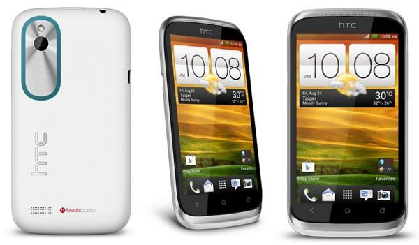 Novità Terminali| Ecco il video promo del nuovo HTC Desire X