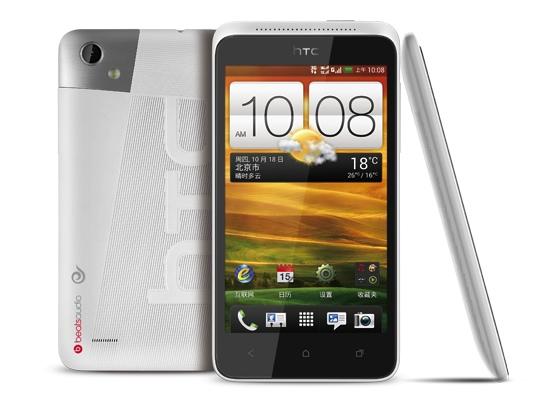 Novità Terminali| HTC presenta per il mercato cinese