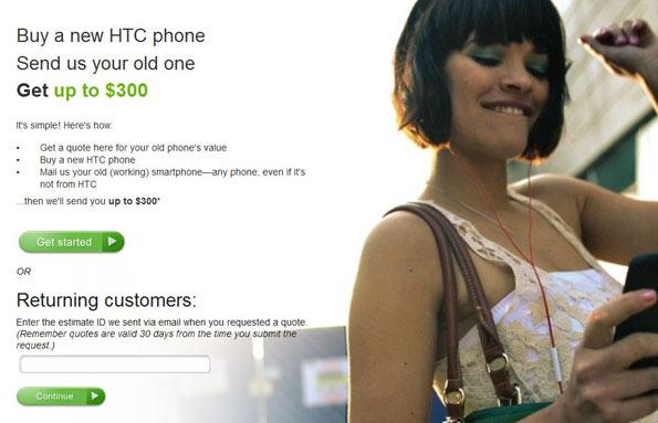 News Terminali   HTC Trade-Up: Il servizio che valuta il tuo usato
