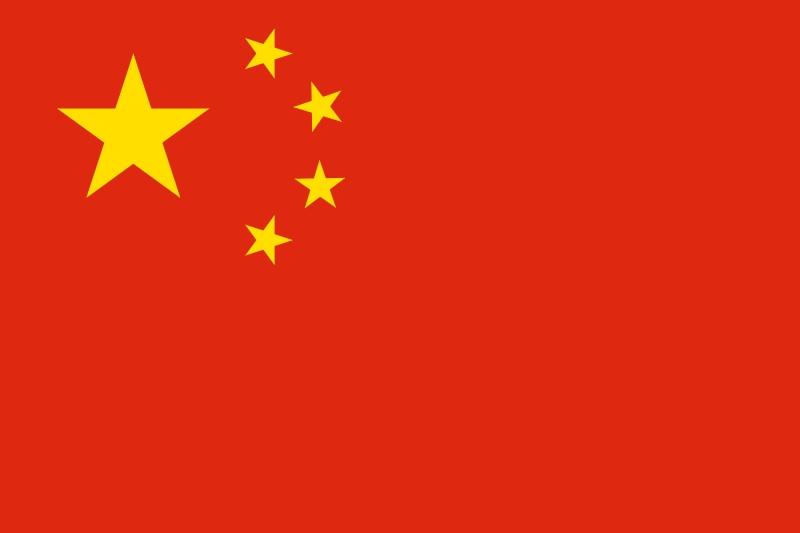 News   ZTE e Huawei: Per gli USA un rischio alla sicurezza nazionale
