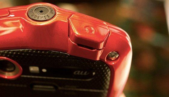 Novità Terminali| Casio presenta G'Z One Type L: lo smartphone resistente all'acqua e alla polvere