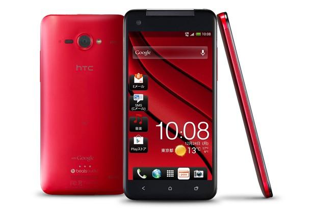 Novità Terminali| HTC lancia il nuovo top gamma 'J Butterfly'