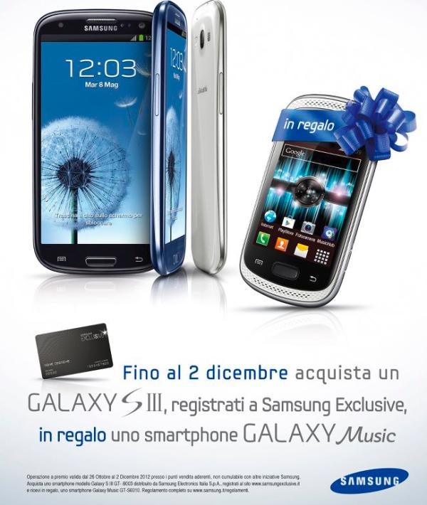 Novità| Samsung lancia una nuova promozione per i tuoi regali di Natale