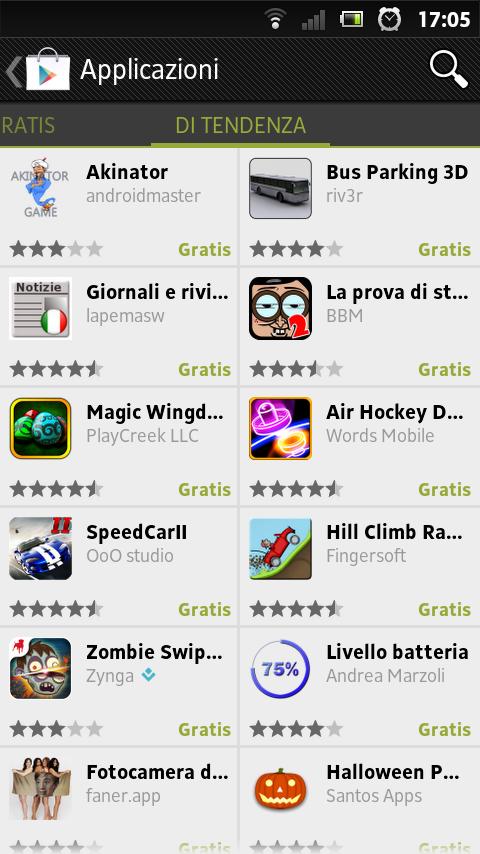 screenshot_2012-10-23_1705_4 (1)